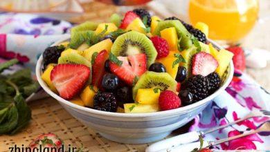 سالاد میوه رنگارنگ