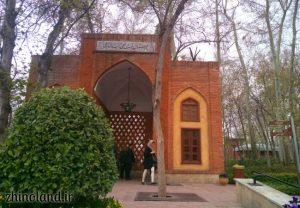 باغ ایرانی ده ونک