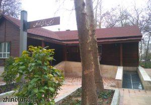 کتابخانه باغ ایرانی ده ونک