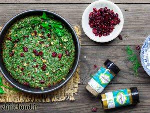 کوکو سبزی تزیین شده